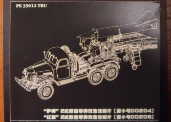 Обзор модели автомобиля SA-2 Guindeline Missile on Transport trailer 00204 Trumpeter 1/35 от Лекаря.