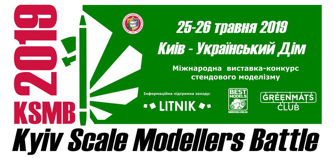 KYIV SCALE MODELLERS BATTLE - 2019